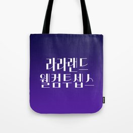 LA LA LAND - Korean alphabet Tote Bag