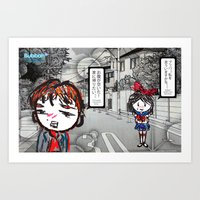 manga Art Prints featuring Shoujo Manga  by I love Bubbah