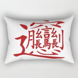 Biáng Rectangular Pillow