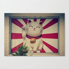 The Lucky Cat Canvas Print