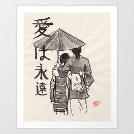 Kasa (Umbrella) Art Print
