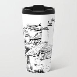 Chinese ink painting of Chinese village Travel Mug