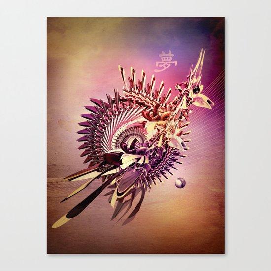 Mythic Canvas Print