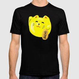 Neko Cat Yellow T-shirt