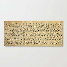 Kung Fu Diagram(Vintage) Canvas Print