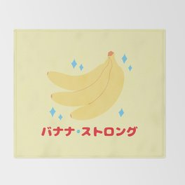 Banana Strong Throw Blanket