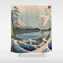 The Sea of Satta Shower Curtain