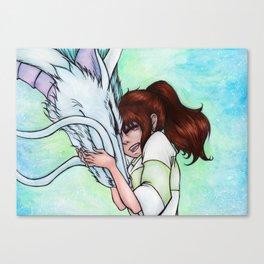 I Knew You Were Good! Canvas Print