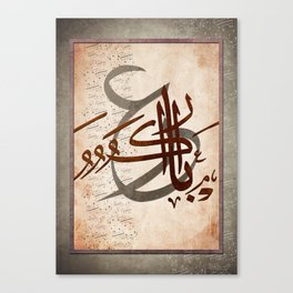 CALLIGRAPHY 02 Canvas Print
