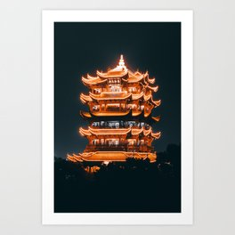 The Yellow Crane Tower Art Print
