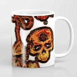 L huile sur le feu #TATEMONO Coffee Mug