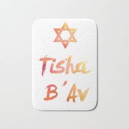 Tisha B'Av - found the way to survive Bath Mat