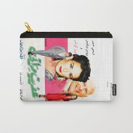 Arabic Movie Poster 2 Carry-All Pouch