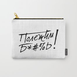 Let's lie down in russia Carry-All Pouch