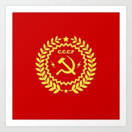 Communist Hammer & Sickle CCCP Badge Design Art Print