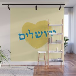 An English translation - Jerusalem greetings hand lettering. Wall Mural