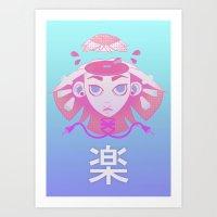 feed your head Art Print