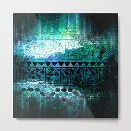 Dark Blue Abstract Celtic Metal Print