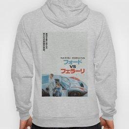 Le Mans - Japanese Film Poster Hoody