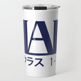 U.A. High School Travel Mug