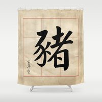 pig Shower Curtains featuring PIG by Calligrapher