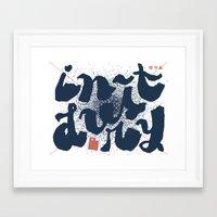 utah Framed Art Prints featuring Utah by Cardon Webb
