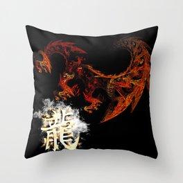 Dragon Fractal Throw Pillow