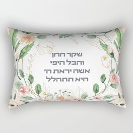 Hebrew Eshet Chayil - Woman of Valor Watercolor Jewish Art Rectangular Pillow