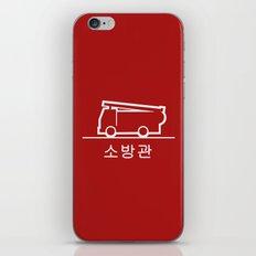 Keep Clear - Korea iPhone & iPod Skin