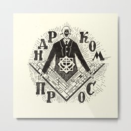 Narkompros Metal Print