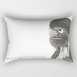 And on the earth are signs for the certain, and in yourselves. Then will you not see? Rectangular Pillow