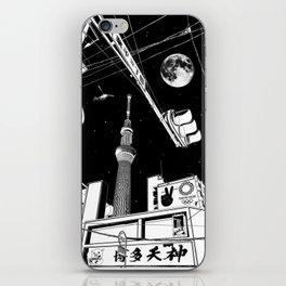 Night in Tokyo 2020 iPhone Skin