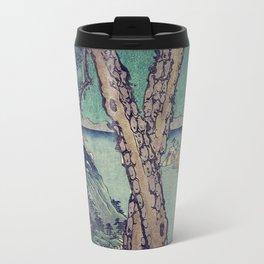 The Kigijii Umbral Travel Mug