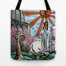 Japan: The Land of Games Tote Bag