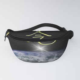 Distant Healing Fanny Pack