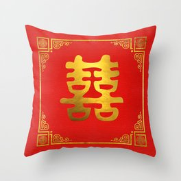Double Happiness Feng Shui Symbol Throw Pillow
