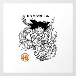 Goku and shenron Art Print