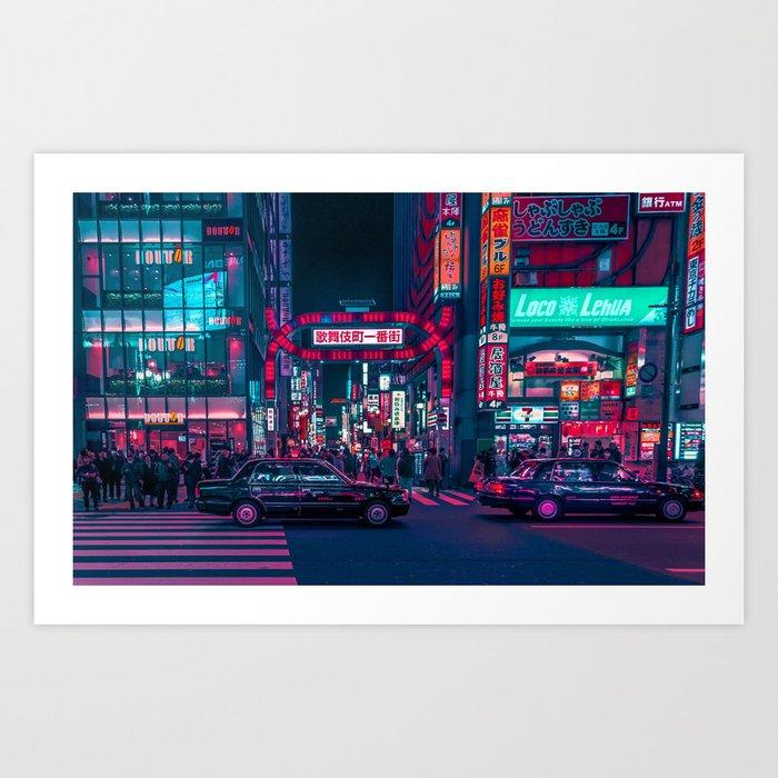 Cyberpunk Tokyo Street Kunstdrucke