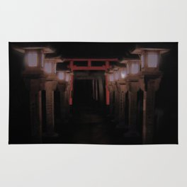 The Light Within (Kyoto, Japan) Rug