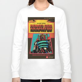 Robot God Akamatsu toybox art! Long Sleeve T-shirt