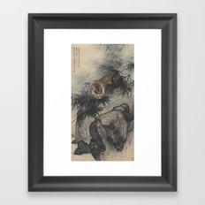 Zhang Shanma 'Tiger' - 张善孖 虎威 Framed Art Print