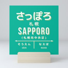 Vintage Japan Train Station Sign - Sapporo Hokkaido Green Mini Art Print