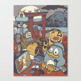 Japan Trips Canvas Print