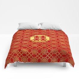 Double Happiness Feng Shui Symbol Comforters
