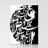 arabic Stationery Cards featuring Arabic letters by elyinspira