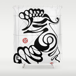Qi, air Shower Curtain