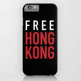 Free Hong Kong iPhone Case