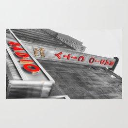 Radio City Music Hall Rug