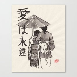 Kasa (Umbrella) Canvas Print
