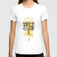 kill bill T-shirts featuring THE BRIDE FROM KILL BILL by Akyanyme